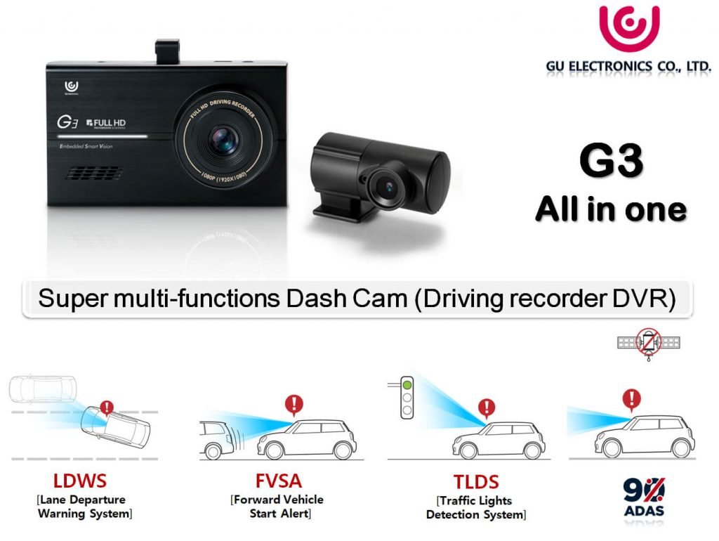 front-cam, driving-recorder DVR